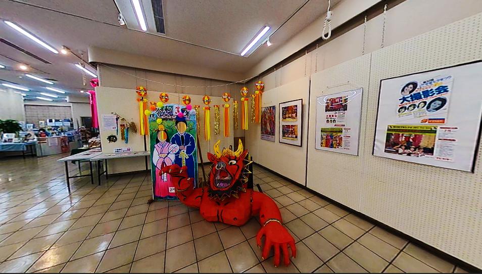 平塚市観光協会